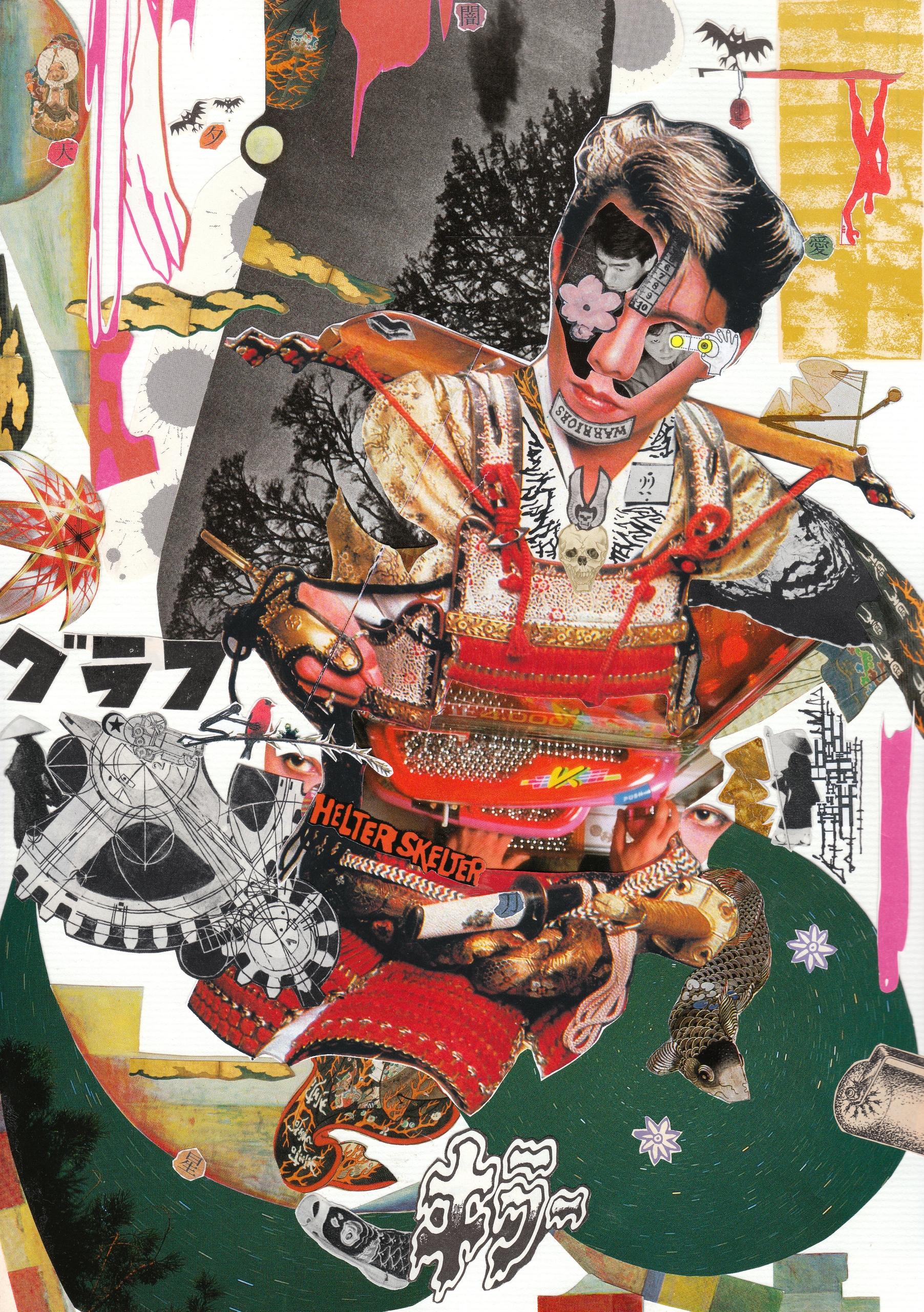 samurai pachinko charger handma - tsun-zaku | ello