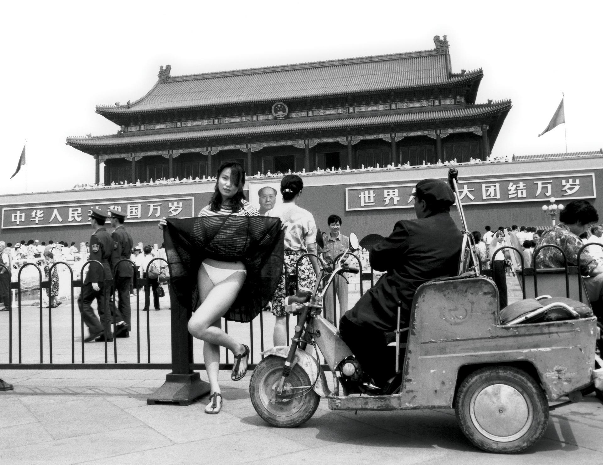 Ai Weiwei, Untitled (June 1994 - romporn | ello