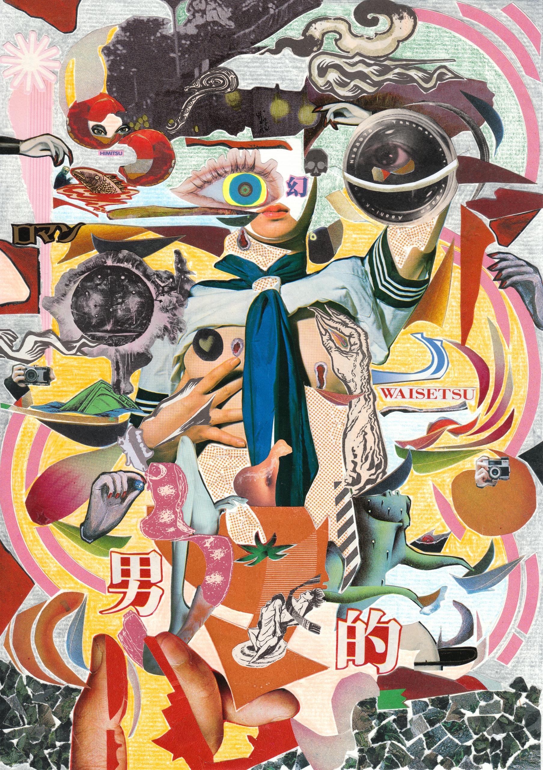 kajitsu handmade collage + pain - tsun-zaku | ello