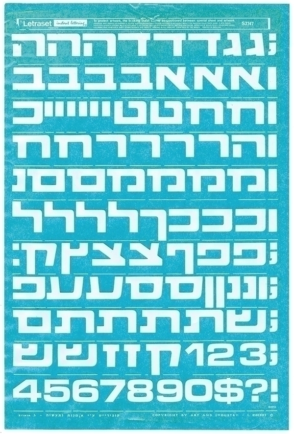 «Schriftgeschichten: ‹Microgram - isotype | ello