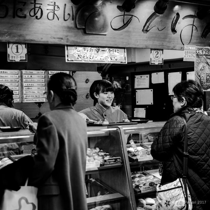 Shopping, Osaka Street shooter  - paulperton | ello