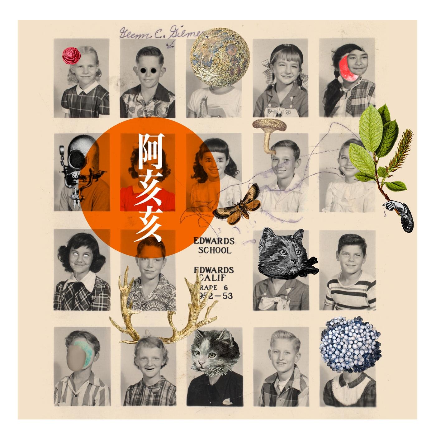 poster day - Day 42 - illustration - kayankwok | ello