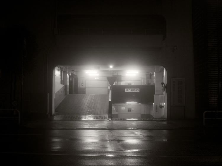 Hiding fear - words, quotes, photography - ahsheegrek | ello