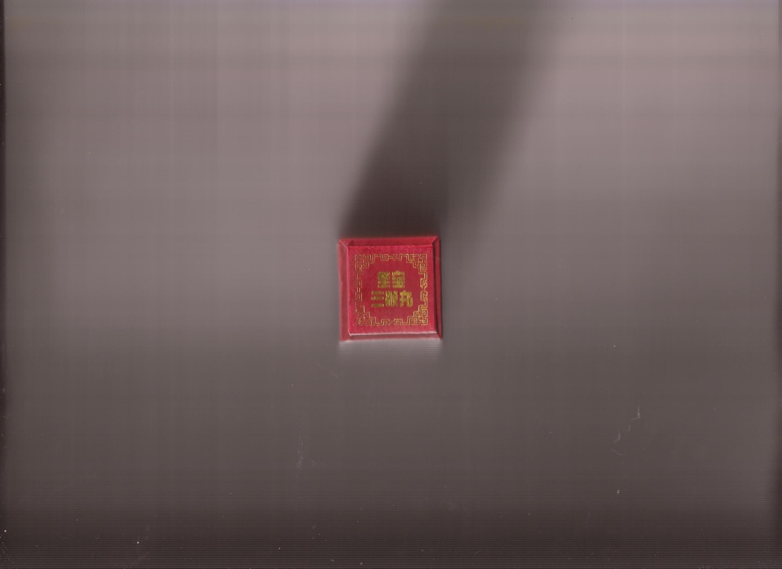 Registro 24052017 Caja China Ro - scannerdemaxprovenzano | ello