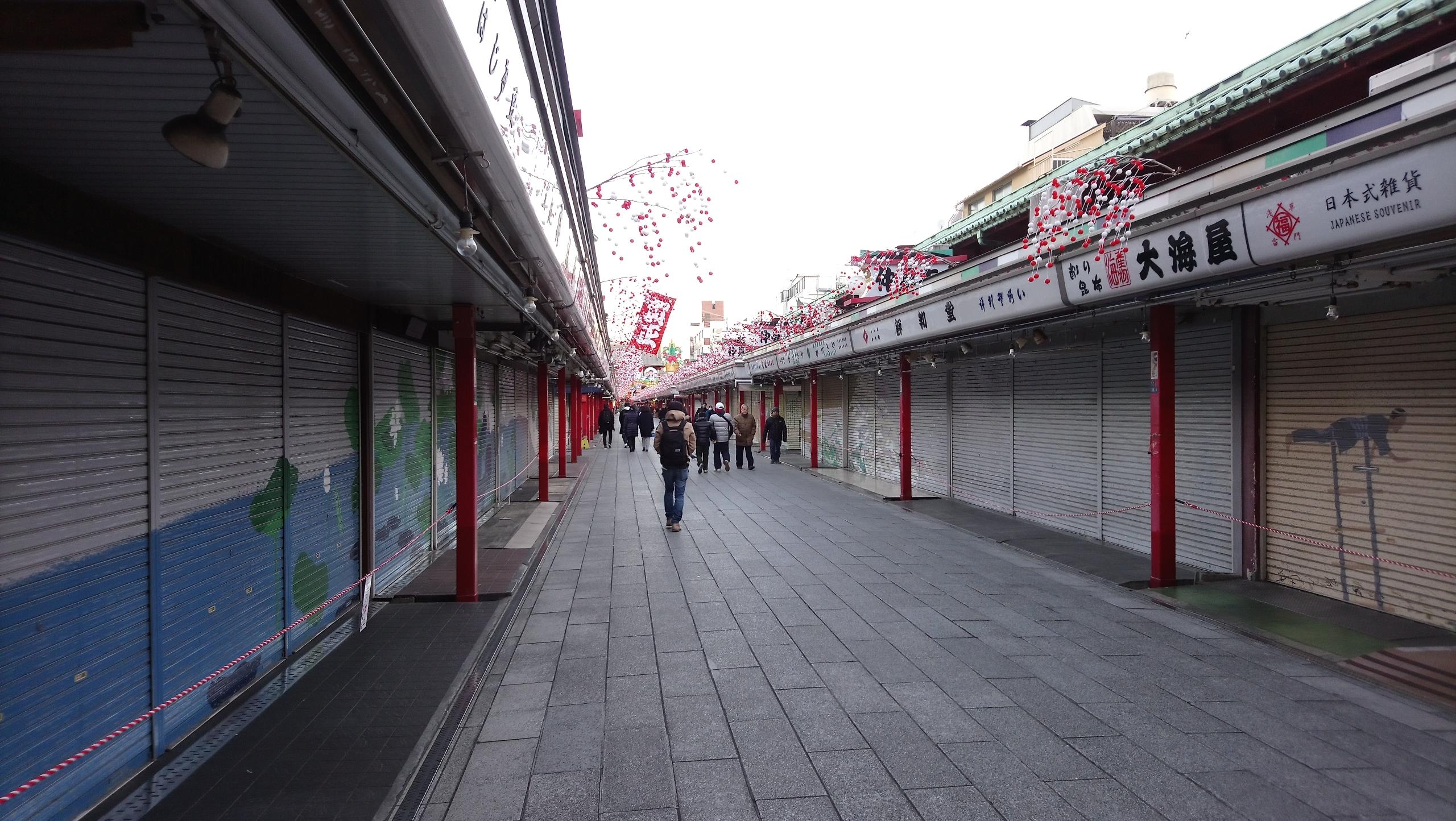 Asakusa, Tokyo - hamchang | ello