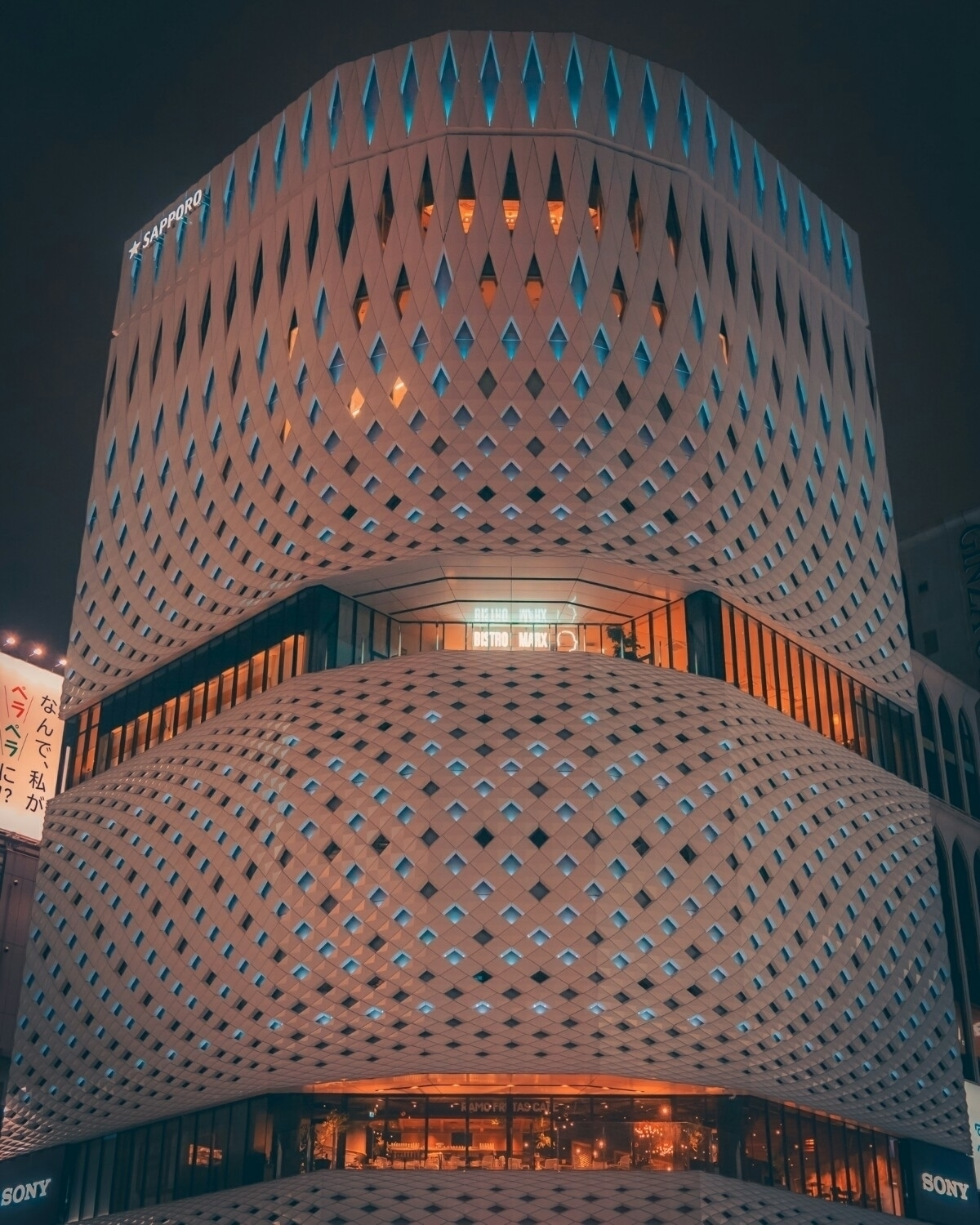 call building Ginza crossing - tokyo - fokality | ello